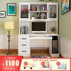 简约现代烤漆儿童书桌书架组合 家用卧室台式电脑桌带书柜写字台