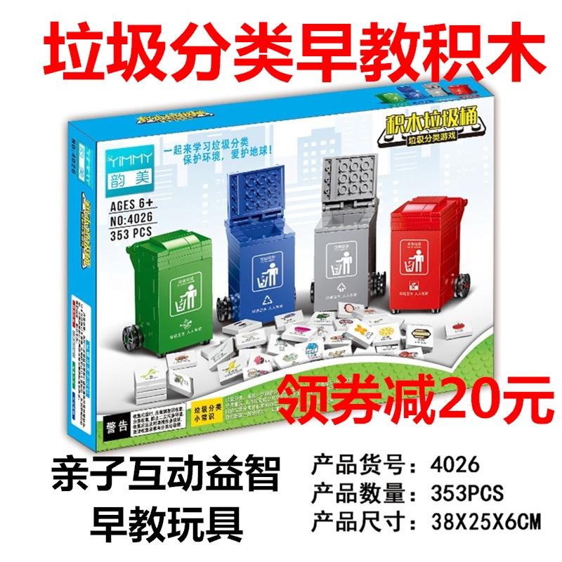 Игрушечные блоки для строительства / Магнитные конструкторы Артикул 598284129860