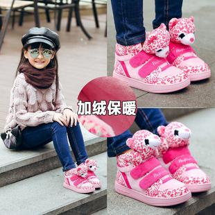 女童运动鞋2017秋季新款儿童鞋卡通男童板鞋可爱韩版学生跑步鞋潮