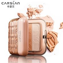 Carslan powder, concealer, double color, gloss, makeup, essence, rose, essential oil.