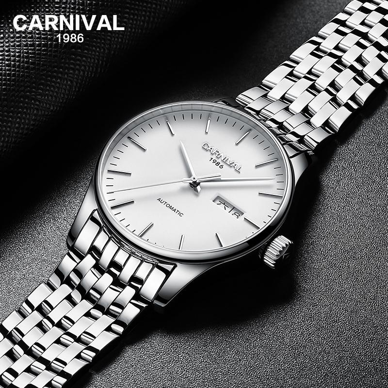 嘉年华男士手表全自动机械表男双日历精钢防水超薄手表男品牌正品