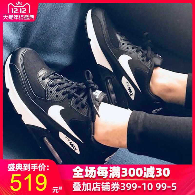 NIKE耐克男鞋女鞋2019新款AIR MAX 90气垫情侣运动鞋跑步鞋325213