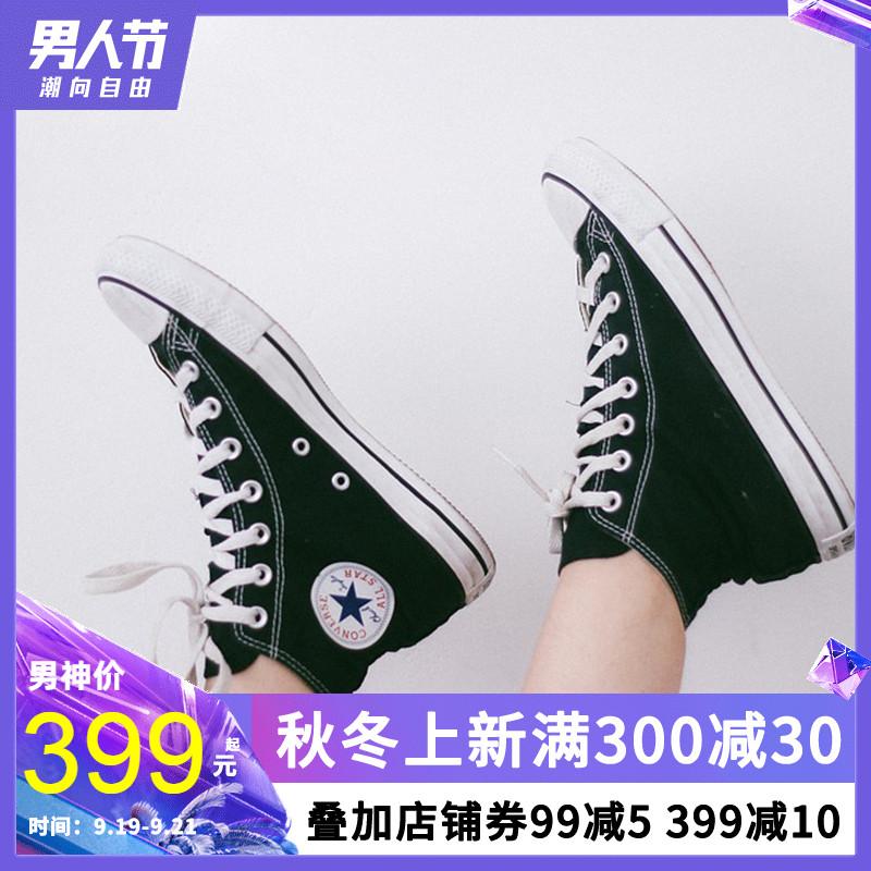 Converse匡威男鞋女鞋1970S黑色高帮板鞋潮鞋常青款帆布鞋101010