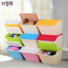 有盖收纳箱大号杂物储物箱儿童玩具衣物内衣盒塑料整理箱甘香屋