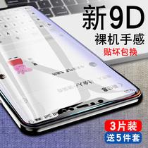 plus膜note3note5手机4A4x5x6钢化膜note5anote4x小米红米