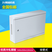 增16米带2机柜42U服务器机柜G26642正品图腾网络机柜