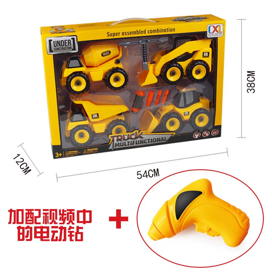 拆装工程车玩具套装可拆卸组装螺丝拼装汽车工具益智力男孩3-6岁