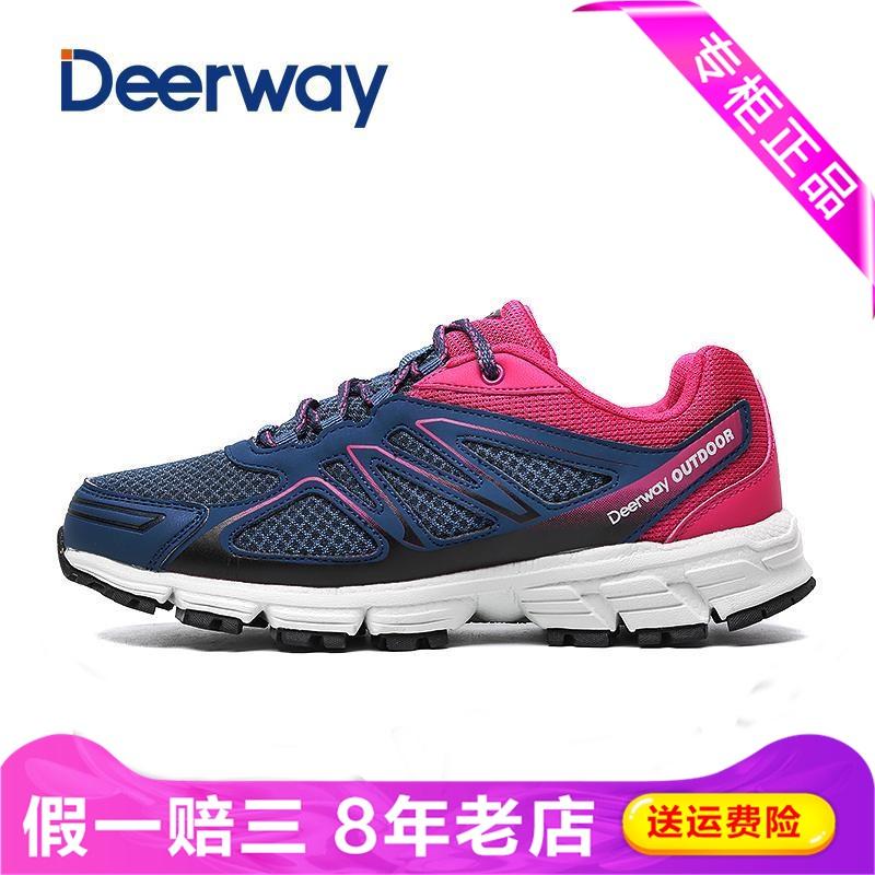 Различная спортивная обувь Артикул 552350710713