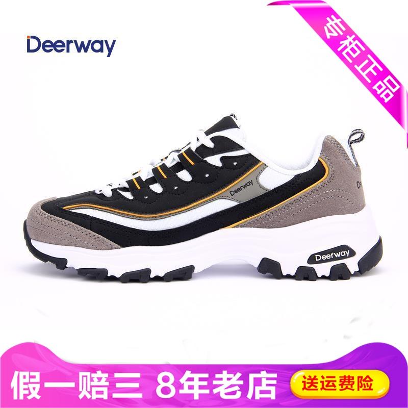 Различная спортивная обувь Артикул 546852707074
