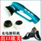 多功能电动刷鞋机手持刷鞋器充电式皮鞋皮具护理机擦鞋机包邮