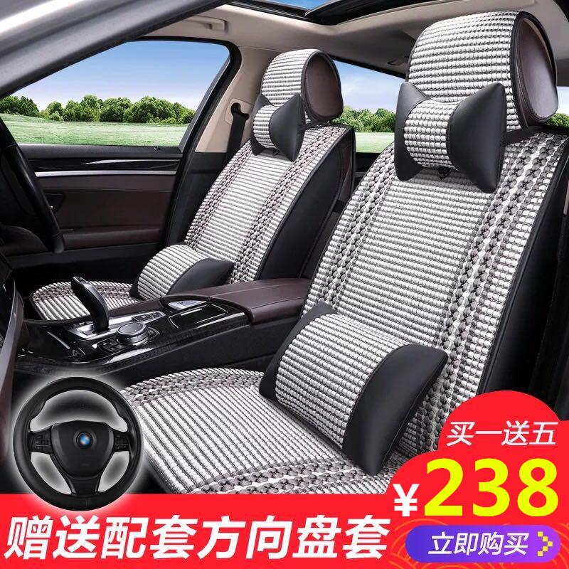 汽车坐垫新款冰丝坐垫套凉垫四季通用全包围汽车座垫套透气座椅垫