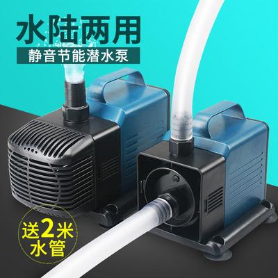 松宝大流量抽水机鱼缸小型迷你静音潜水泵循环过滤抽水泵水陆两用