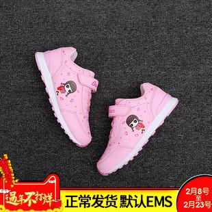女童鞋儿童运动鞋冬季2017新款秋冬韩版小学生百搭鞋子女孩跑步鞋