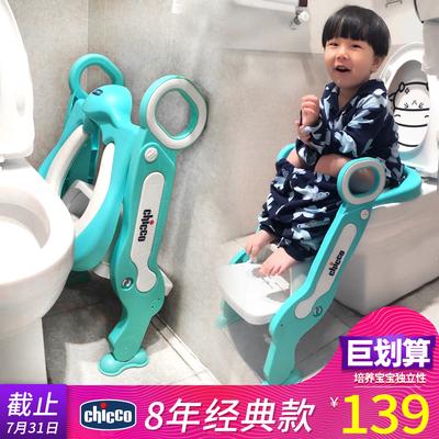 智高儿童坐便器男马桶梯女宝宝厕所女孩小孩幼儿阶梯马桶坐垫圈盖