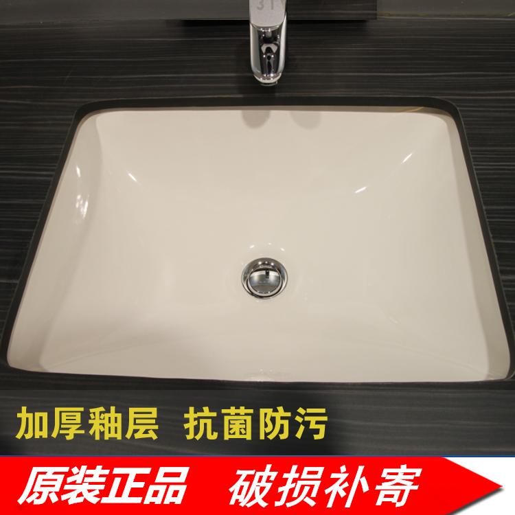 16寸嵌入式大小尺寸方形台下盆洗手盆洗脸盆242221201813