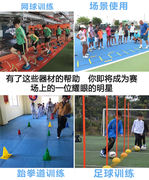 Football training equipment logo barrel dish ice cream cone children basketball obstacle sign pole taekwondo road barrier pile