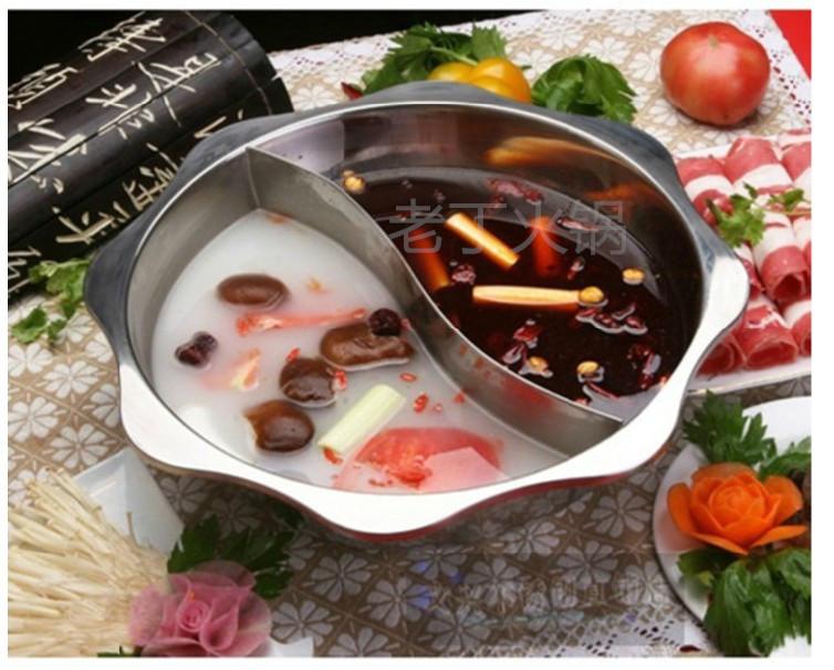八角鴛鴦鍋湯鍋