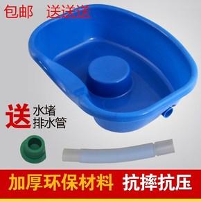 床上洗头盆卧床老人瘫痪病人孕妇儿童枕式洗头盆医用家用护理加厚