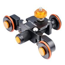 YELANGU L3摄影摄像智能单反轨道小车摄像轨道车便携折叠电动车