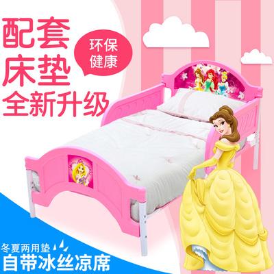 迪士尼简易小床儿童床带护栏分床神器儿童床女孩粉红色公主床单人优惠券