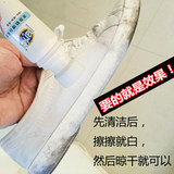 Buy a pair of shoes, a pair of sneakers, white shoes, whitening emulsion, brightening agent + clean wave shoes.