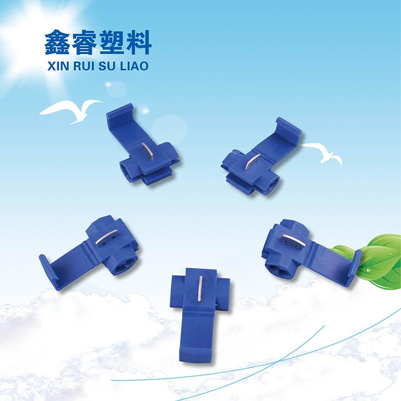 电线连接器免破线接线卡子卡扣 连接端子0.75-2.5平方线材蓝卡扣