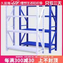 角钢货架仓储家用仓库置物架角铁架子展示架超市自由组合储物架dm
