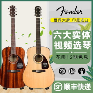 芬达Fender CD60S/CD140S CE 41寸 初学者学生女男单板民谣木吉他
