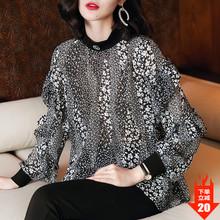 欧货雪纺衫女2019春装领新款宽松打底衫时尚洋气小衫很仙的上衣图片