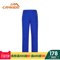 Camkids 垦 童 children's clothing boys and girls trousers children's sports pants 2019 new trousers to keep warm wind