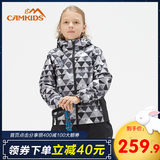 Camkids 垦 儿童 children's jacket boys three-in-one detachable fleece liner girls windproof jacket winter