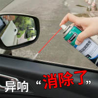 Haoshun Electric Car Window Lubricant Car Door Abnormal Elimination Window Glass Lifting Skylight Lubricant Protection Agent
