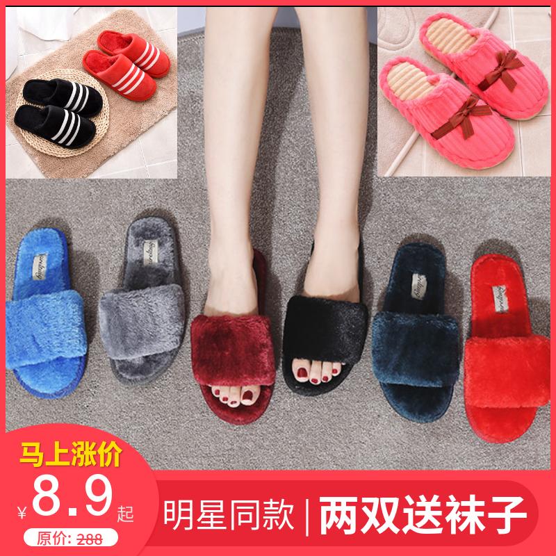 Детская домашняя обувь Артикул 570750940021