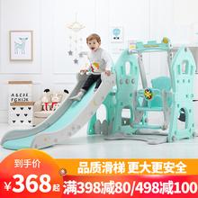 美高熊滑滑梯秋千儿童室内家用小孩游乐场宝宝幼儿园小型婴儿玩具图片