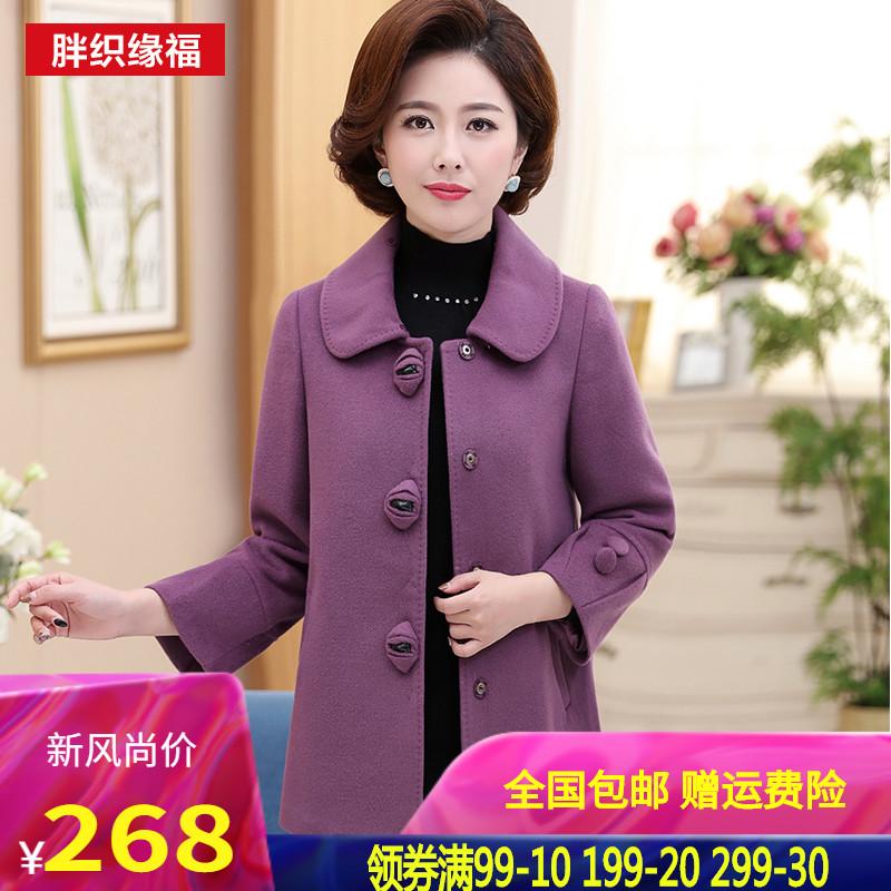 中老年春装女外套新款中年妈妈羊绒大衣短款女装毛呢春秋呢子上衣