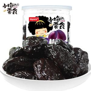 aiyomi哎哟咪 小梅的零食 西梅220g罐装 蜜饯果脯话梅梅子西梅干