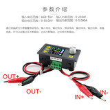 CNC DC adjustable power supply mobile phone notebook repair power supply buck module integrated voltage ammeter