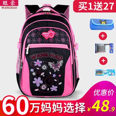 正品旺豪书包小学生女1-34-6年级女童双肩减负背包韩版公主风