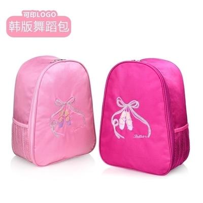 儿童舞蹈包双肩背包女宝宝韩版书包卡通跳舞包包印字芭蕾舞绣鞋包