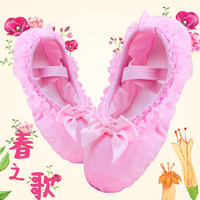 Children's dance shoes girls Chinese dance soft bottom shoes girls princess red lace kids dance shoes women
