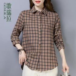 歌瑞拉格子衬衫女长袖2019春季新款宽松休闲显瘦衬衣女装上衣棉