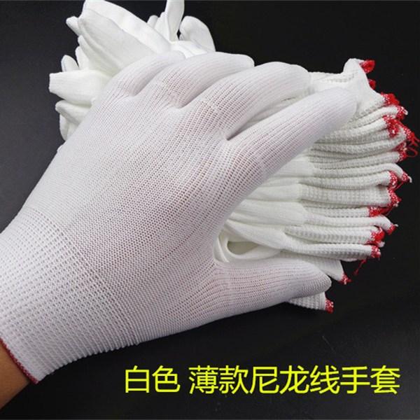 劳保手套白色灰色尼龙针织薄款防护无尘手套耐磨夏秋季薄款尼龙线