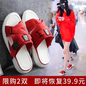 chic拖鞋女夏2019新款网红凉拖外穿时尚百搭外出沙滩鞋女季半平底