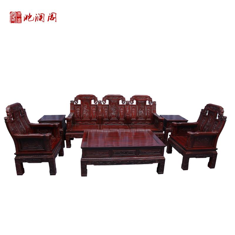 福禄寿红木沙发
