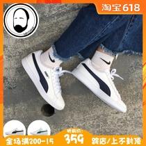 464443牛皮软底板鞋威时尚百搭耐磨休闲鞋s正品海外版盖