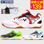 男鞋 正品 VICTOR胜利羽毛球鞋 专业训练运动鞋 501 维克多男女款 170