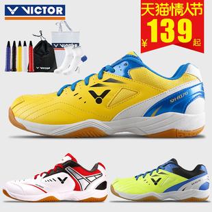 正品VICTOR胜利羽毛球鞋男鞋170 维克多女鞋训练鞋男款运动鞋501