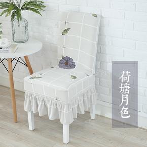 家用弹力连体餐桌椅子套罩现代简约凳子套罩酒店餐厅座椅套布艺