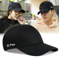 Hat male Lady Summer Korean edition tide brand Cap hundred sunscreen hip-hop fashion casual shading baseball cap