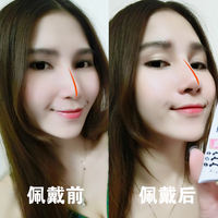 Beautiful nose artifact invisible nose device thin nose heightening device to reduce the nose wing female male rhinoplasty nose nose silicone nose support